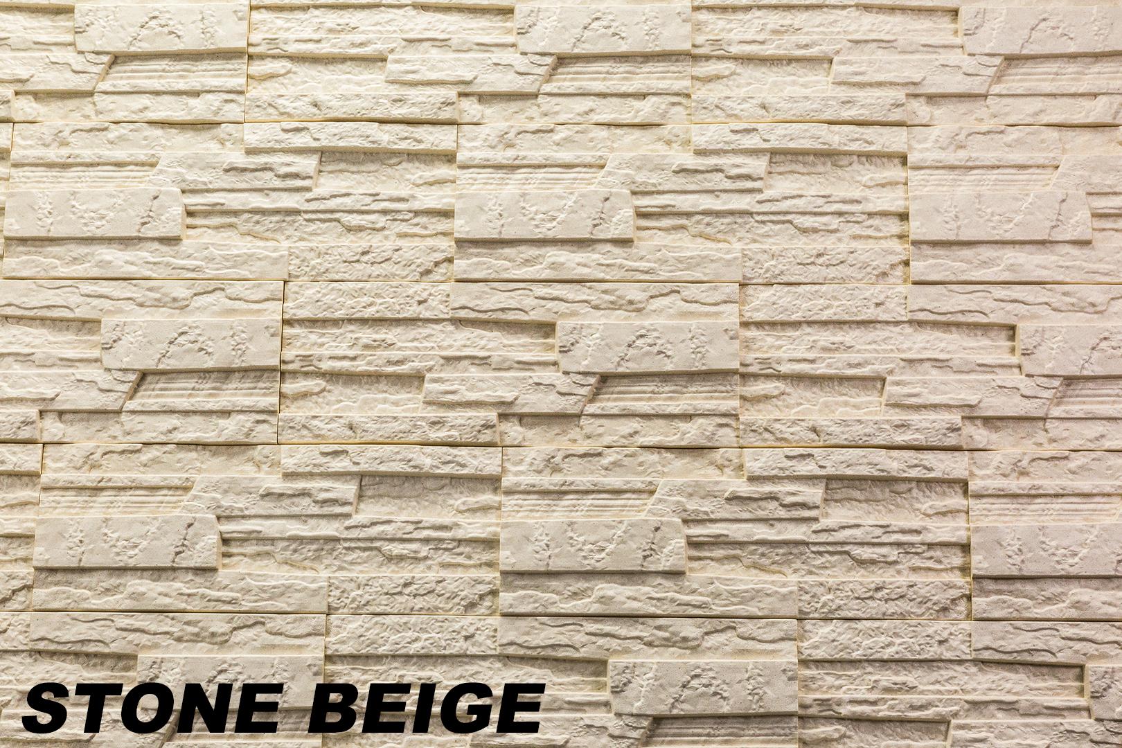 10 m eps dekorsteine wanddekoration styropor platten verkleidung stone beige ebay. Black Bedroom Furniture Sets. Home Design Ideas