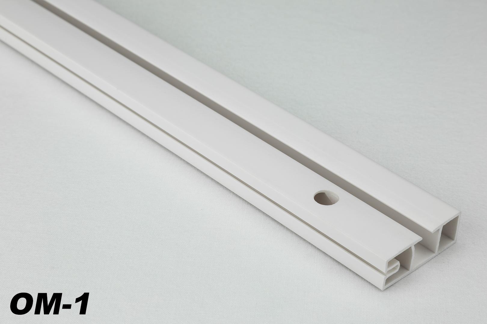 10 meter 1 l ufige pvc gardinenschiene schiebevorhang gardinenbretter om 1 ebay. Black Bedroom Furniture Sets. Home Design Ideas